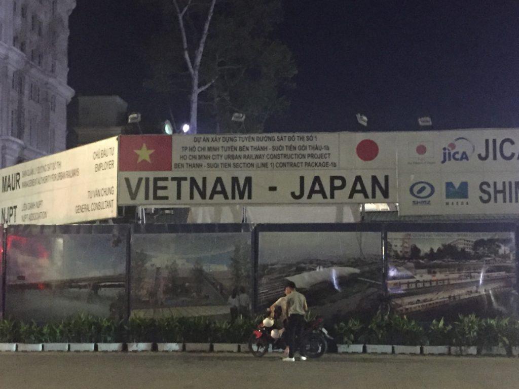 vietname-japan